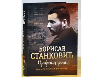Odabrana dela - Borisav Stanković
