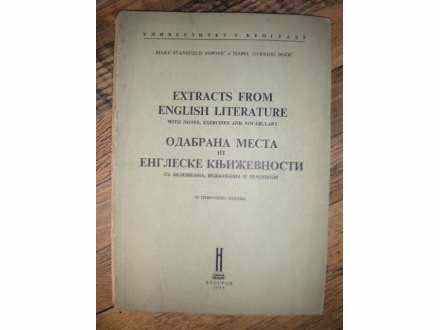 Odabrana mesta iz engleske knjizevnosti