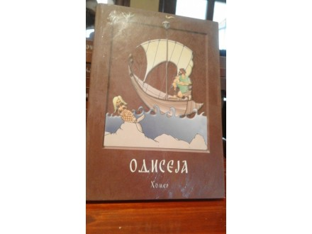 Odiseja - Homer - LEKTIRA