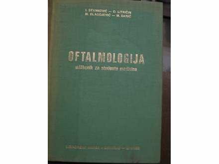 Oftalmologija - Stankovic i grupa autora