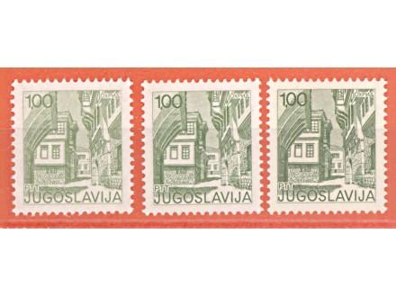 Ohrid redovne marke tri različite nijanse u boji