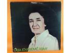 Olga Jovanović – Olga Jovanović, LP