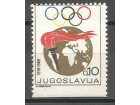 Olimpijska 1969.,dole nezupčana,čisto