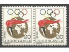 Olimpijska 1969.,zup 9-u paru,čisto