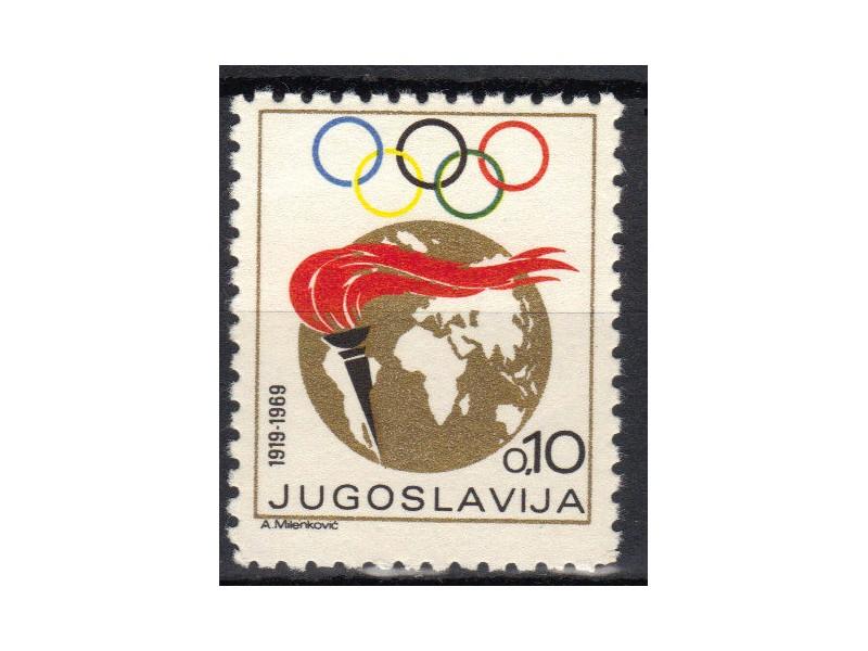 Olimpijska 1969.,zup lin 9,čisto