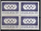 Olimpijska 1976.,četverac,čisto