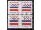 Olimpijska 1992.,četverac,čisto