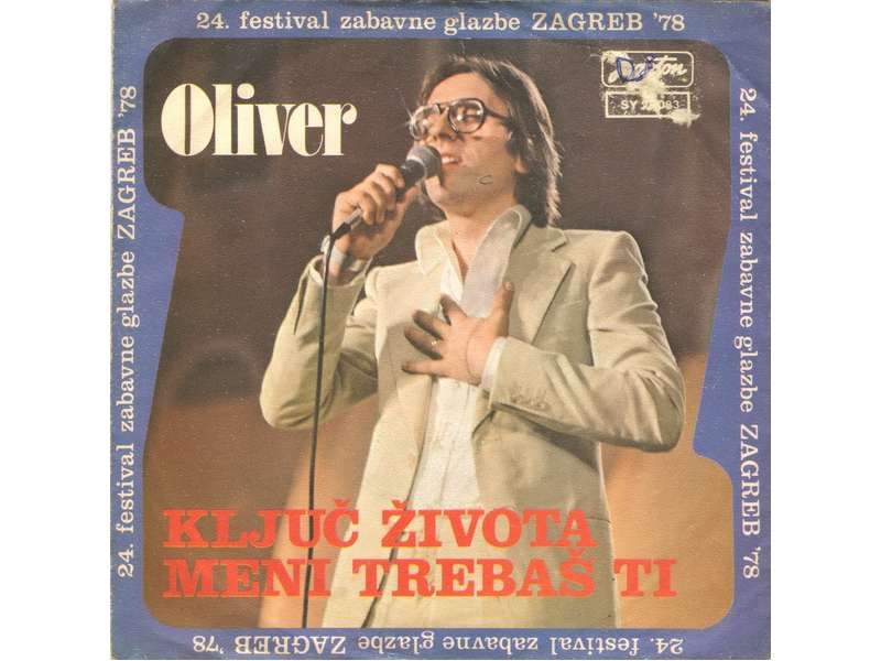 Oliver Dragojević - Ključ Života