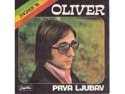 Oliver Dragojević - Prva Ljubav