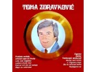 Omot Za Kasetu (Prokleta Nedelja) - Toma Zdravković