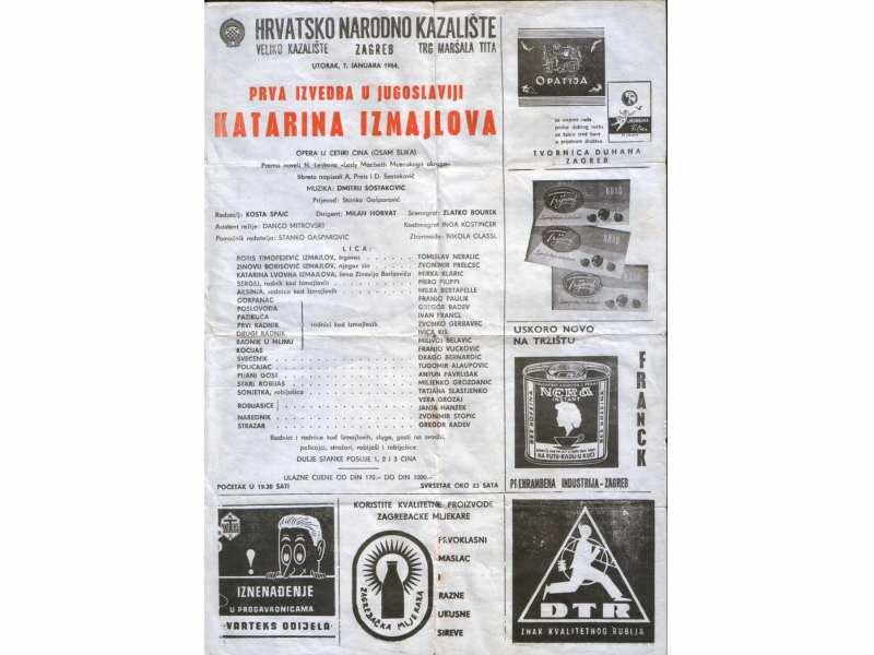 Opera Katarina Izmajlova. 1964. HNK Zagreb. Program.