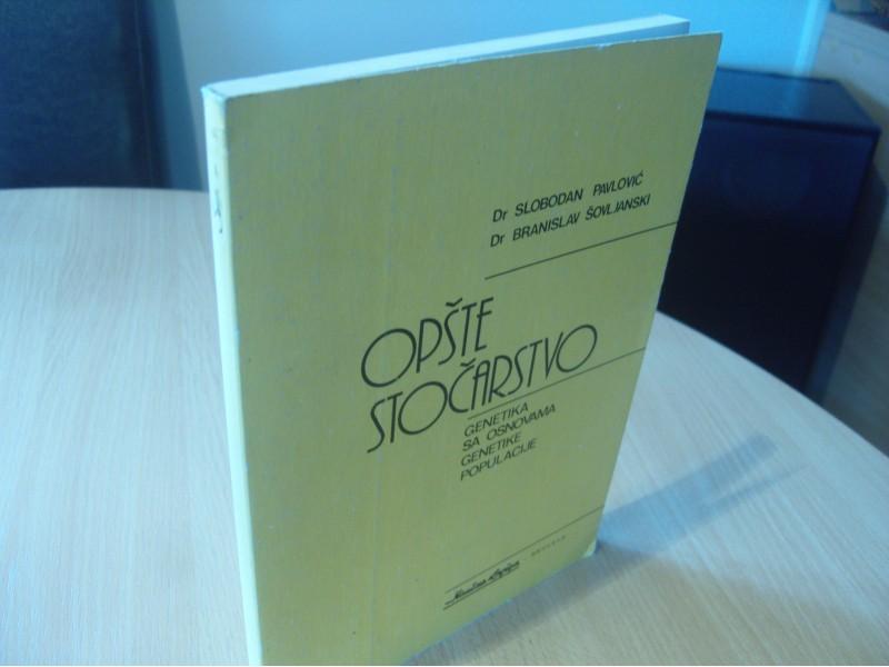 Opste stocarstvo - Dr.S. Pavlovic & Dr.B. Sovljanski