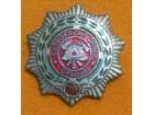 Orden 20 god vatrogasne službe Vatrogasni savez Srbije