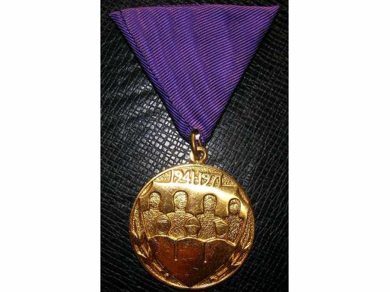 Orden,30 godina Jugoslovenske narodne a