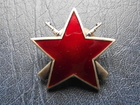 Orden Partizanska zvezda sa puskama III red