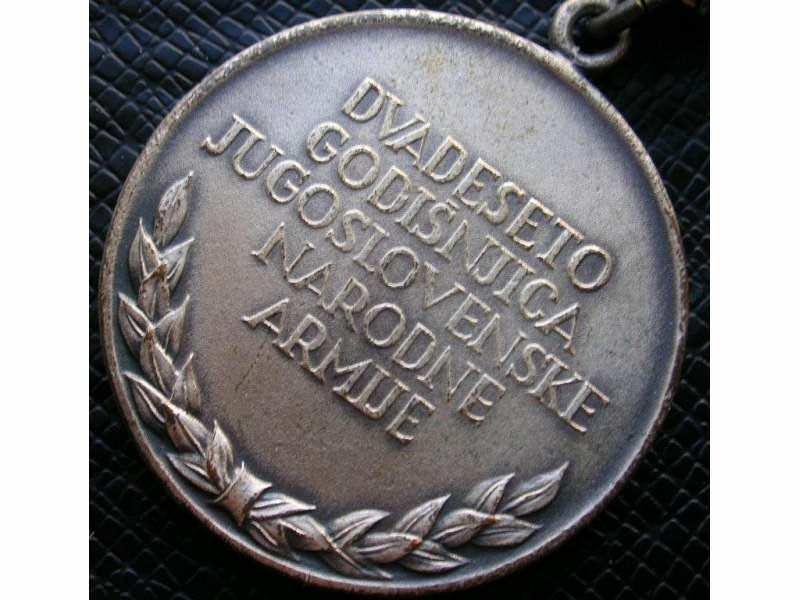 Orden,dvadeseto godisnjica Jugoslovenske nerodne armije