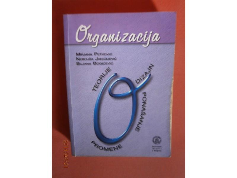 Organizacija, Mirjana Petkovic