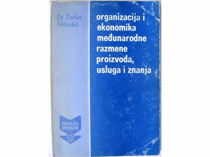 Organizacija i ekonomika međunarodne razmene proizvoda