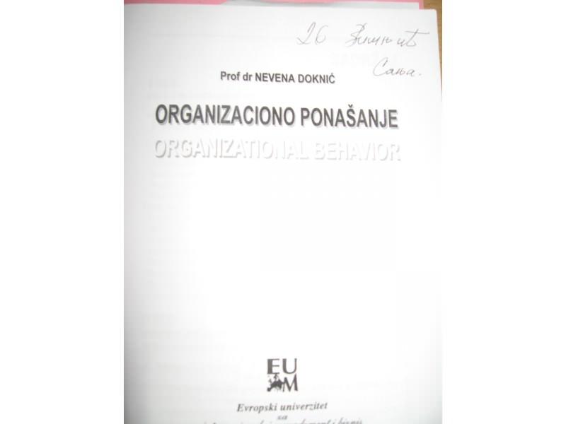 Organizaciono ponasanje