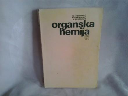 Organska hemija, Nikola Stojanović