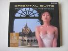 Oriental Suite (2xCD)