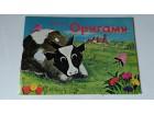 Origami slikovnica #01,Jugoslavija PRELEPO i RETKO