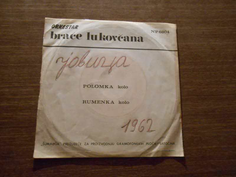Orkestar Braće Lukovčana - Kola