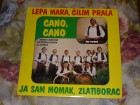Orkestar Svetozara lazovica - Cano Cano