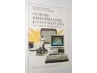 Osnove informatike i računarstva za 7 razred iz 1998