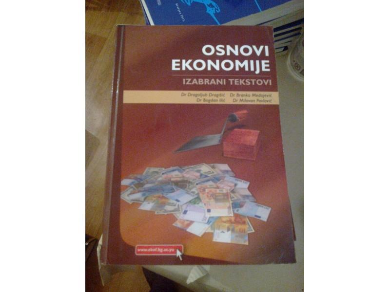 Osnovi ekonomije - Dragišić, Medojević, Ilić, Pavlović