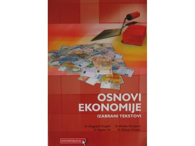 Osnovi ekonomije    grupa autora
