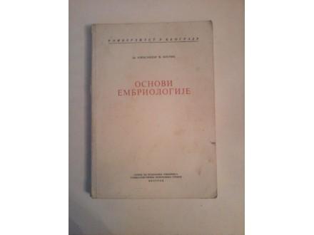 Osnovi embriologije, Aleksandar Đ.Kostić