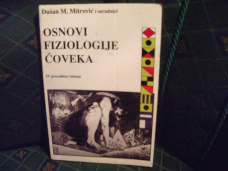 Osnovi fiziologije čoveka, Dušan Mitrović