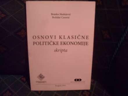 Osnovi klasične političke ekonomije, Medojević, Cerović