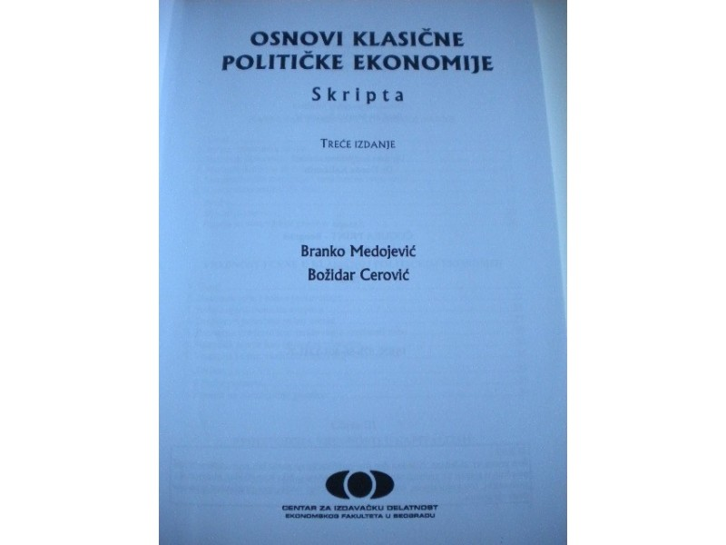 Osnovi klasične političke ekonomije- Medojević, Cerović