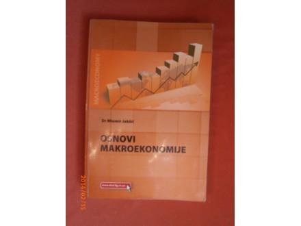 Osnovi makroekonomije, Dr Miomir Jaksic