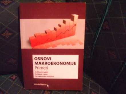 Osnovi makroekonomije, Jakšić, Fabris, Praščević