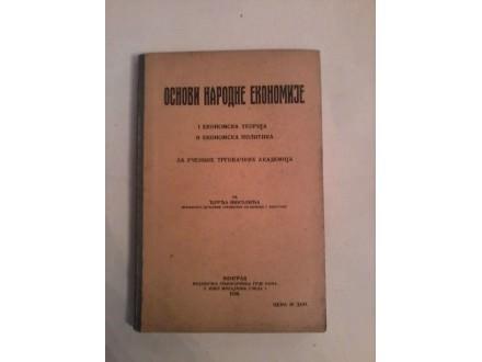 Osnovi narodne ekonomije, Đurđa Nikolić