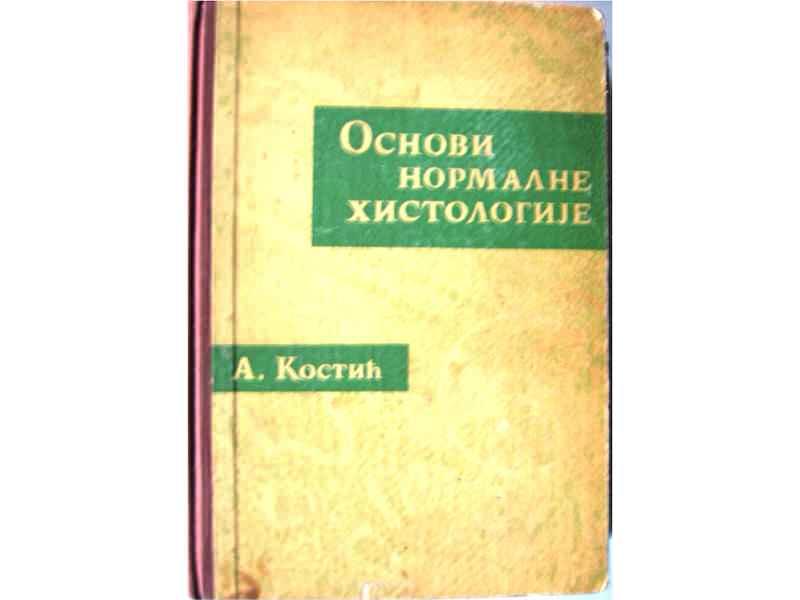 Osnovi normalne histologije - Dr Aleksandar Kostić