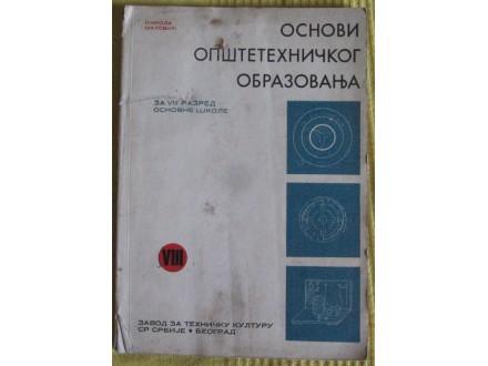 Osnovi opštetehničkog obrazovanja   Nikola Matović