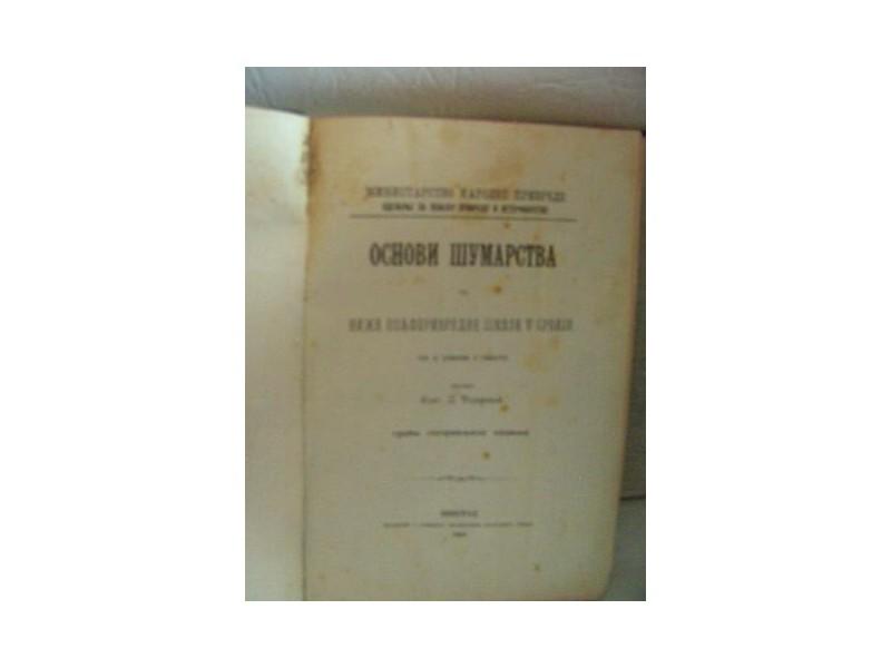 Osnovi šumarstva, izd 1900god