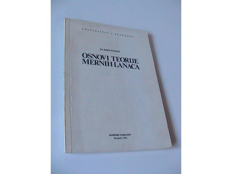 Osnovi teorije mernih lanaca  - Joko Stanić