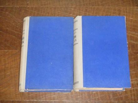 Osvajači iz svemira / Robinzoni zraka (predratna izd.)