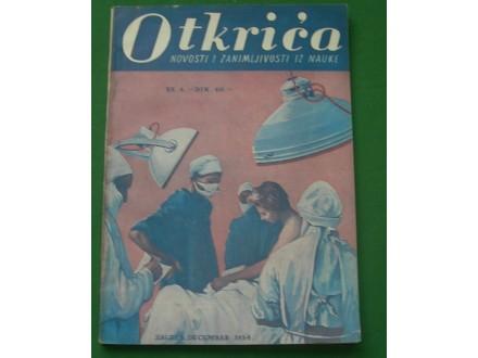 Otkrića br. 8, decembar 1954.