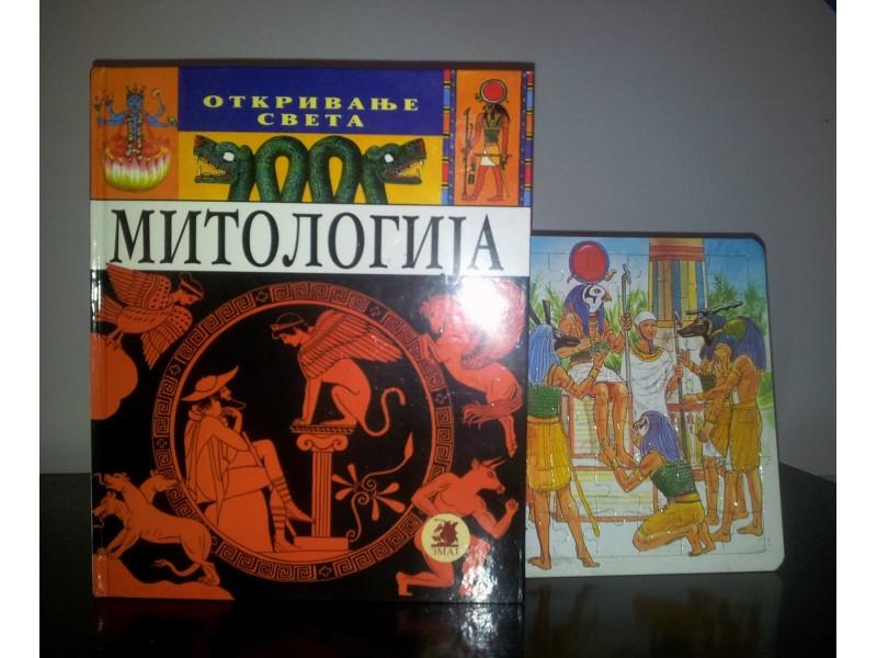 Otkrivanje sveta - Mitologija, dodatak puzzle, nova