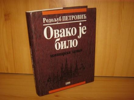 Ovako je bilo - R.Petrović