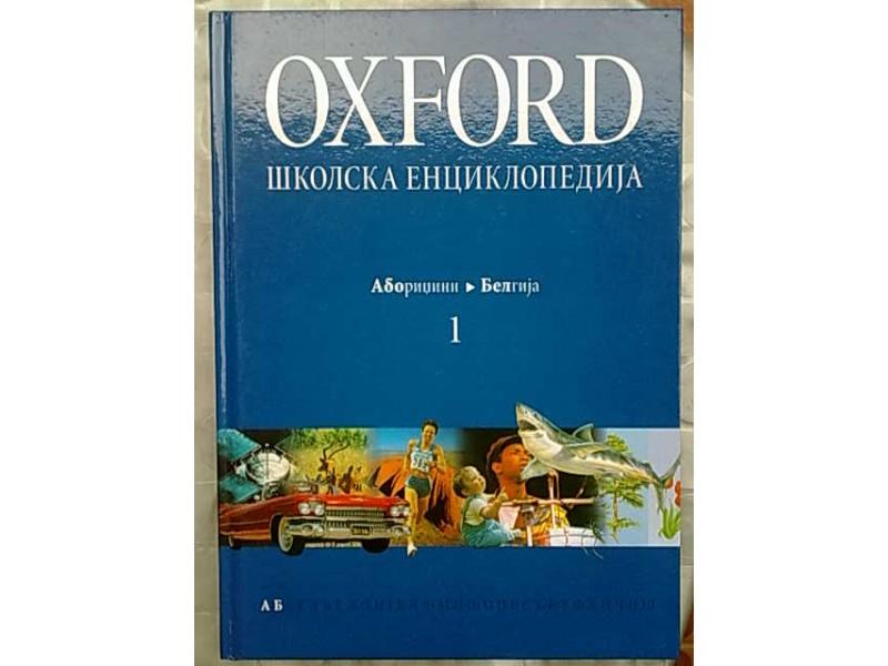 Oxford,skolska enciklopedija 1