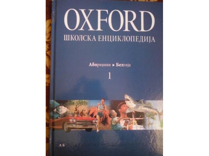 Oxford skolska enciklopedija 1