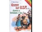 Ozma od Oza i Doroti i čarobnjak u Ozu, L.F.Baum ,nova