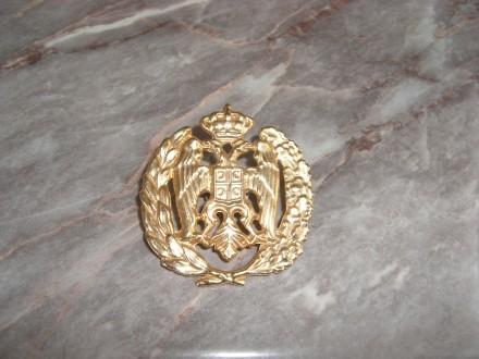 Oznaka Kraljevine Jugoslavije